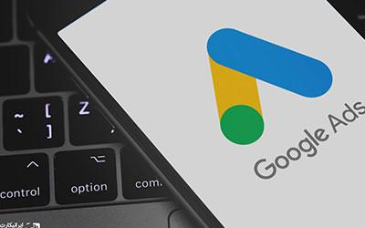 مدیریت تبلیغات با نرم افزار گوگل ادز