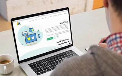 ریمارکتینگ در تبلیغات گوگل